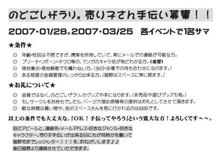 File0448.jpg