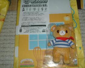 DSCF3662307.jpg
