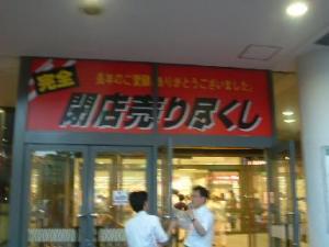DSCF5194819.jpg