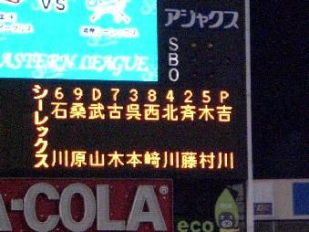 20070918131706.jpg