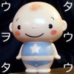 000001_utaoutau.jpg