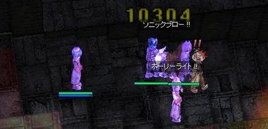 10kΣ(・ω・ノ)ノ
