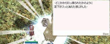 20070501221003.jpg