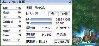 20071011054214.jpg