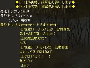 hanage228.jpg