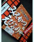 9.10nagoya3.jpg