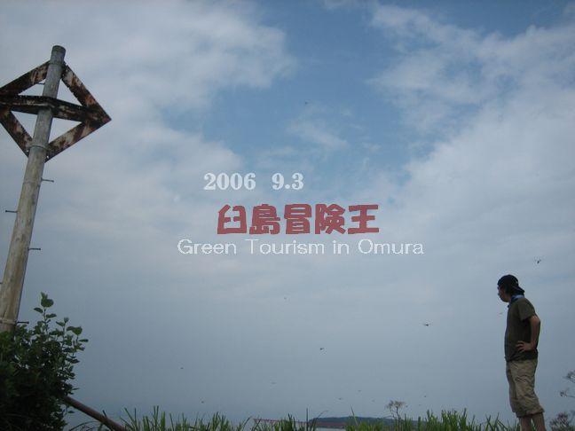 g2mini.jpg