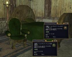 22beiru_bed.jpg