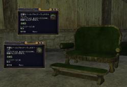 22beiru_sofa.jpg