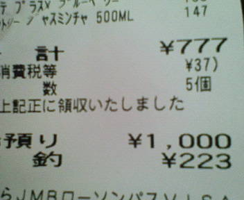 200705201741000.jpg