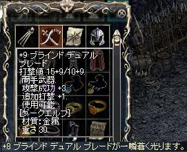 070601-01