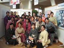 takashimaya syugou