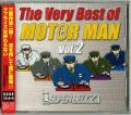 The Very Best of MOTO(e)R MAN Vol.2