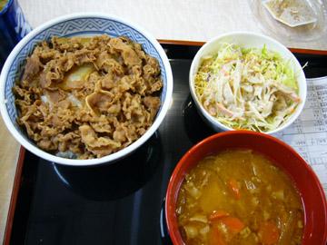 吉野家の牛丼・けんちん汁・ごぼうサラダ