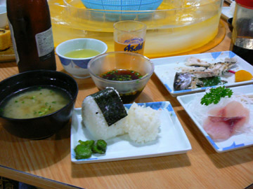 1500円の定食