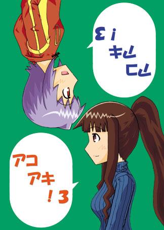 tosho4hyoushi.jpg