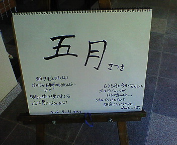 20070531175031.jpg