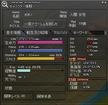 parsonal7.7