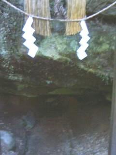 クマソ穴入口