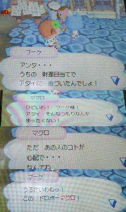 oimori20-1.jpg