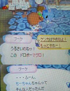 oimori20-2.jpg
