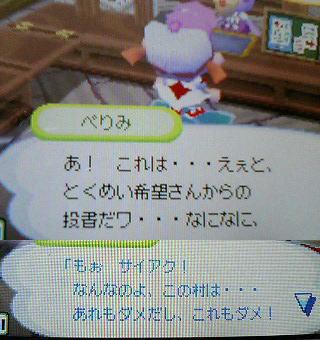 oimori22-1.jpg