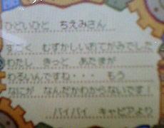 oimori23-1.jpg