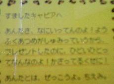 oimori23-2.jpg