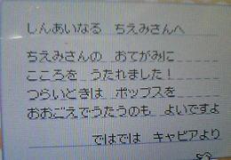 oimori23-3.jpg