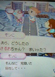 oimori30-1.jpg