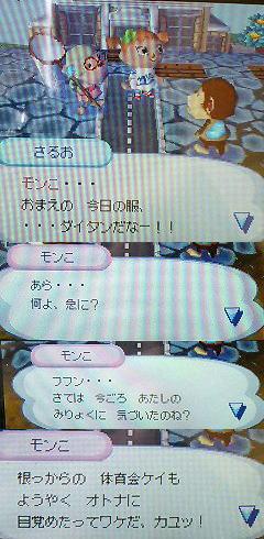 oimori30-2.jpg