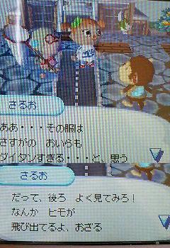 oimori30-3.jpg