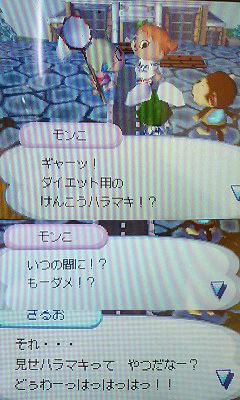 oimori30-4.jpg