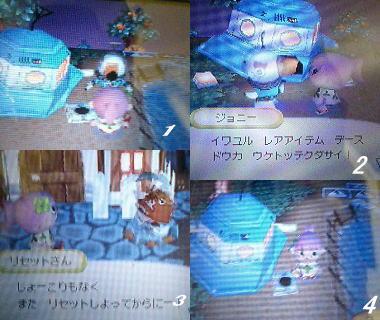 oimori32.jpg