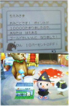 oimori38.jpg