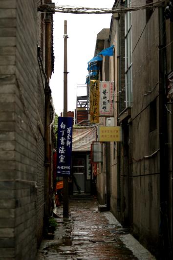 oizumi64.jpg.jpg