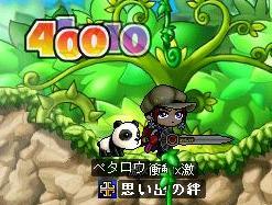 20070325225050.jpg