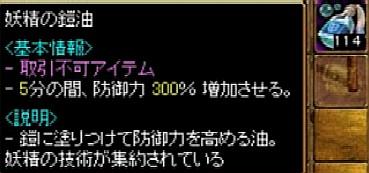 2007y01m30d_175334450.jpg