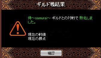 2007y02m04d_231858797.jpg