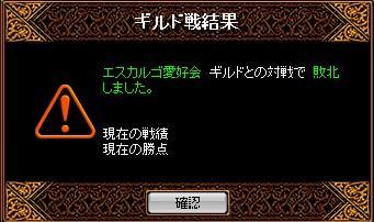 2007y02m15d_191526468.jpg