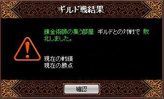 2007y02m19d_004156036.jpg