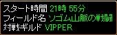2007y02m22d_222503128.jpg
