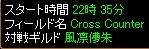 2007y03m03d_232351326.jpg