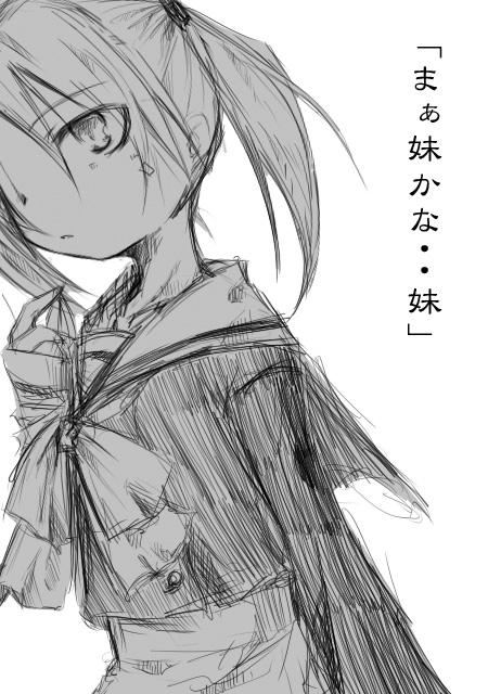 kariya002.jpg