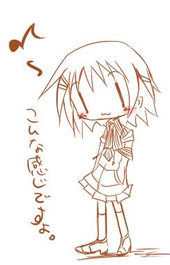 myu-ru1.jpg