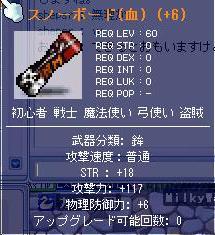 20060330212419.jpg