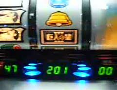 20061214144812.jpg