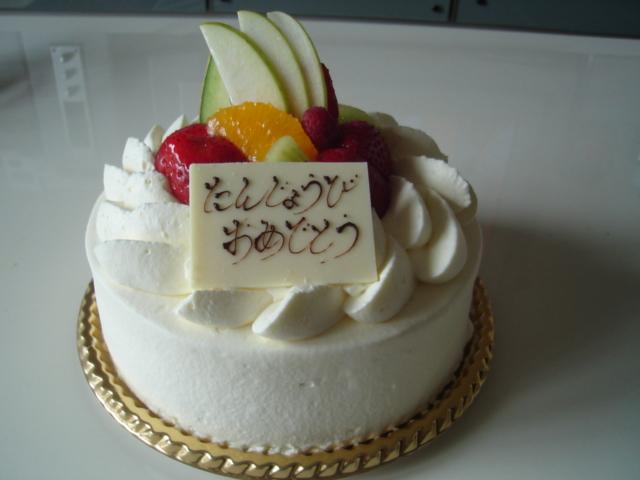 29誕生日ケーキ