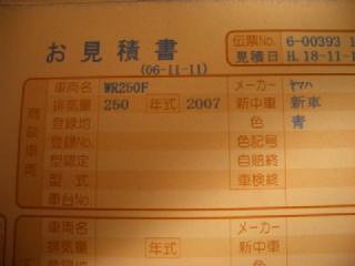 20061117010852.jpg