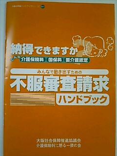 20070601172506.jpg